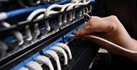 Сетевое оборудование в серверной. Архивное фото