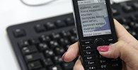 SMS-рассылка со строками из эпоса Манас на мобильном телефоне
