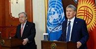 Президент Алмазбек Атамбаев и генеральный секретарь ООН Антониу Гутерриш в государственной резиденции Ала-Арча