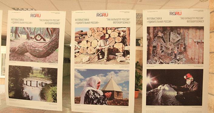 В Оше на фотовыставке к Дню России представлено 60 фоторабот