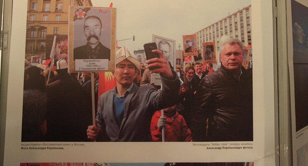Фотовыставка к Дню России в Оше