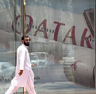 Филиал Qatar Airways в столице Саудовской Аравии Эр-Рияде. Архивное фото