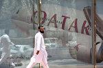 Qatar Airways компаниясы. Архивдик сүрөт