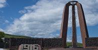 Мемориал, посвященный памяти погибших во время Уркуна (Великого исхода) в комплексе Ата-Бейит. Архивное фото