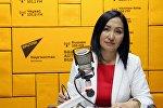 Заместитель директора республиканского центра крови в Бишкеке Айганыш Сатыбалдиева во время интервью на радио Sputnik Кыргызстан