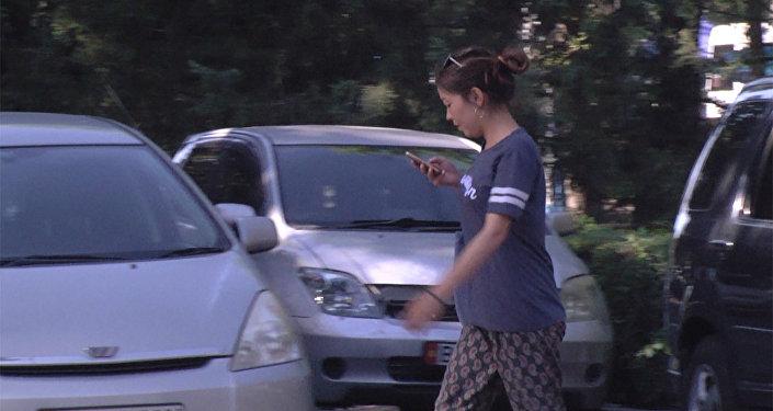 Смартфон-убийца или Как неправильно перейти дорогу