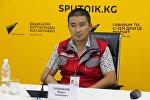 Координатор проекта Развитие безвозмездного и добровольного донорства в стране Бедел Турдубеков в мультимедийном пресс-центре Sputnik Кыргызстан