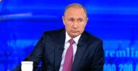 LIVE: Прямая линия с президентом РФ Владимиром Путиным