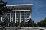 Здание парламента в центре столицы. Архивное фото