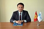 Исполнительный директор МДС Аскар Сыдыков