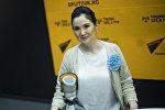 Руководитель клиники косметологии и пластической хирургии Айнура Сагынбаева во время беседы на радио Sputnik Кыргызстан