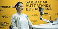 Косметолог с 15 летним стажем Айнура Сагынбаева. Архивное фото