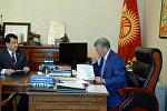 Президент Алмазбек Атамбаев бүгүн, 17-июнда өлкөнүн Саламаттыкты сактоо министри Талантбек Батыралиевди кабыл алды