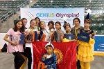Кыргызстандык окуучулар АКШнын Нью-Йорк штатында өткөн Генийлер олимпиадасынан байге алышты