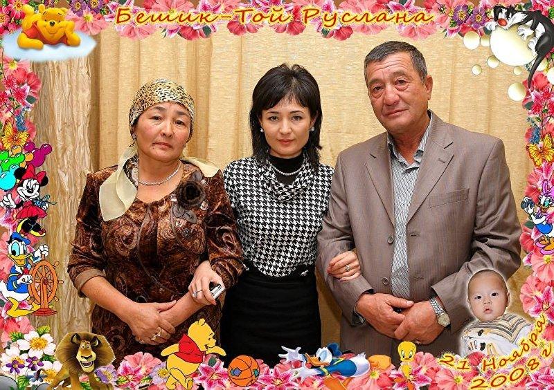 Тележурналист Назира Ахмедова с родителями