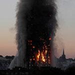 Пожар в жилом доме в Лондоне