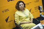 Специалист по питанию программы ЮНИСЕФ Дамира Абакирова во время интервью Sputnik Кыргызстан