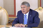 Встреча президента РФ Владимира Путина с делегацией Кыргызстана