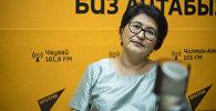 Представитель Гражданского альянса по питанию Гульмира Кожобергенова во время интервью Sputnik Кыргызстан
