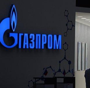Газпром корпорациясынын логотиби. Архив
