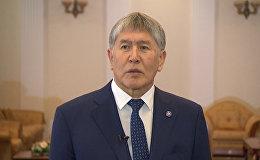 Атамбаев кыргыз аскерлерин Сирияга жөнөтүү боюнча пикирин айтты