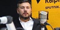 Бизнесмен, ресторатор Керим Токаев во время интервью Sputnik Кыргызстан