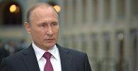 Путин рассказал, чем жертвуют нелегальные разведчики ради Родины