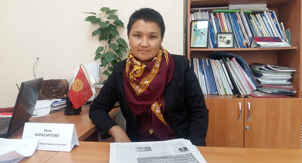 Архивное фото Кыргызстанского правозащитника Риты Карасартовой