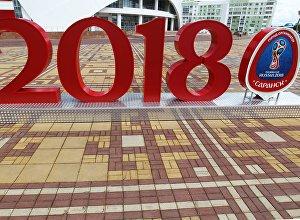 Инсталляция с символикой ЧМ-2018 в Саранске
