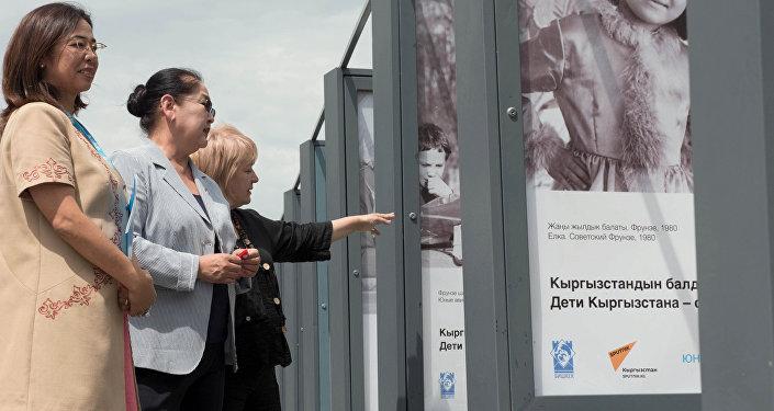Цель проекта — показать жизнь кыргызстанских детей сто лет назад и сегодня.