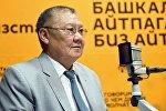 Председатель Ассамблеи народа Кыргызстана Токон Мамытов