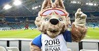 Официальный талисман чемпионата мира по футболу 2018 и Кубка конфедераций FIFA 2017 волк Забивака