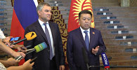 Встречи с торага и президентом — кадры первого визита спикера Госдумы в КР