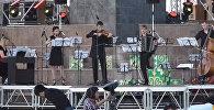 Фестиваль классической музыки под открытым небом в Бишкеке