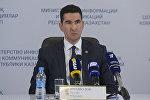 Архивное фото официального представителя Комитета по чрезвычайным ситуациям РК Руслана Иманкулова