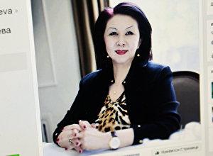 Ректор Международного университета в Центральной Азии Камила Шаршекеева. Фото со страницы Facebook Камиллы Шаршекеевой