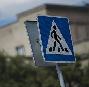 Пешеходный знак на дороге в Бишкеке. Архивное фото