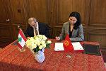 Кыргызстан менен Ливан Республикасынын ортосунда дипломатиялык мамилелер түзүлдү