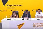 Вырубку деревьев в Бишкеке обсудили в пресс-центре Sputnik Кыргызстан