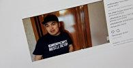 Тамашоудагы Ак-Өргө командасынын оюнчусу Эмил Эсеналиев чала спортик тамашасында, emilesenaliev колдонуучусунун Instagram баракчасынан тартылган сүрөт