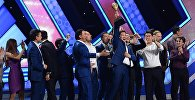 Обладателями Летнего кубка КВН стала команда Каzахи