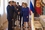 Визит в Кыргызстан председателя Совета Федерации Федерального собрания РФ Валентины Матвиенко