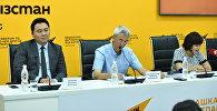 Пресс-конференция Будущее аэропортов Кыргызстана — прогнозы МАМ