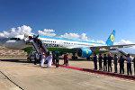 Пассажиры первого прямого авиарейса из Ташкента на Иссык-Куль