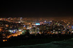 Алма-Ата. Архивдик сүрөт