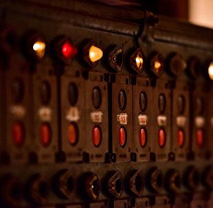 Электр өчүргүч. Архивдик сүрөт