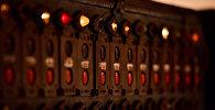 Бишкек ТЭЦиндеги электр өчүргүчтөр. Архив