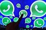 Логотип мессенджера WhatsApp на экране компьютера. Архивное фото