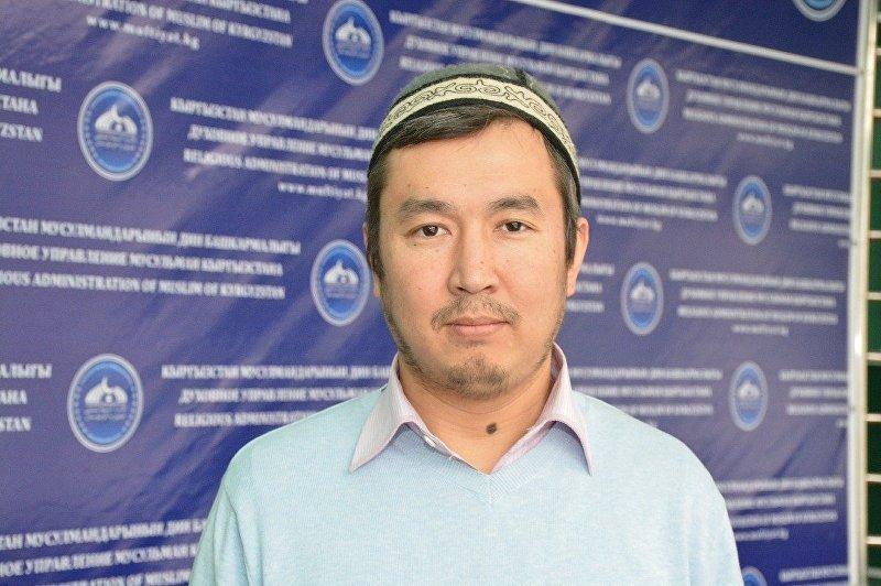 Представитель отдела фатвы Духовного управления мусульман Кыргызстана Бактияр Токтогазы уулу