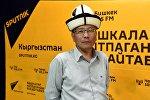 Кандидат филологических наук, доцент, манасчи Талантаалы Бакчиев